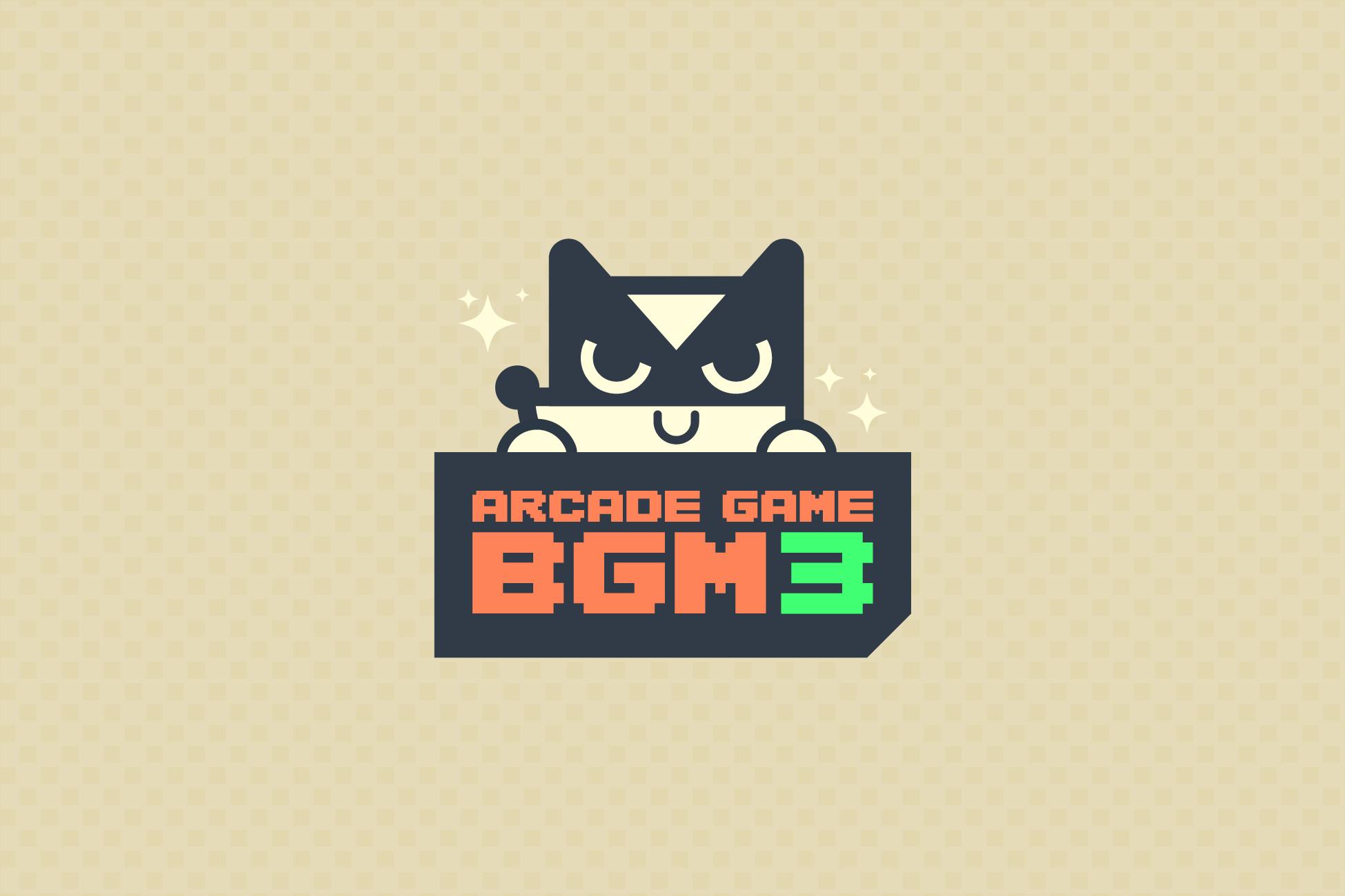 Arcade Game BGM #3