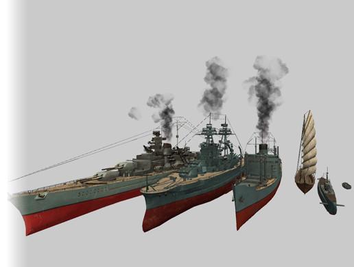 Old Ship Set