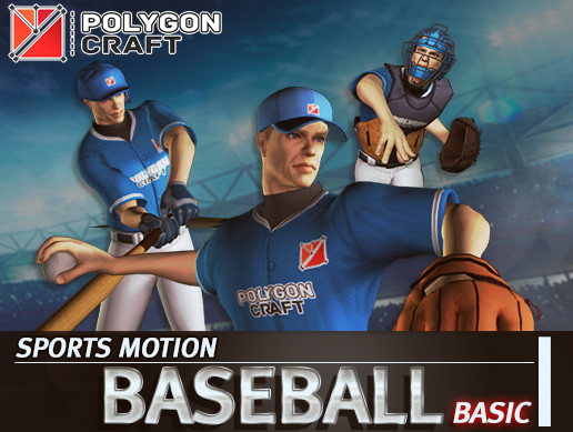 BASEBALL Motion Basic
