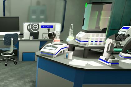 Laboratory Multipurpose Pack - HDRP