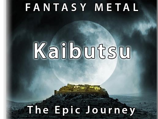 Epic Fantasy Heavy Metal