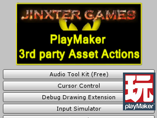 Third party asset actions for PlayMaker