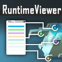 RuntimeViewer