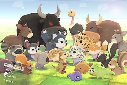 Cute Zoo 3