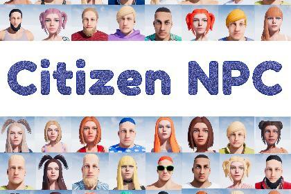 Citizen NPC