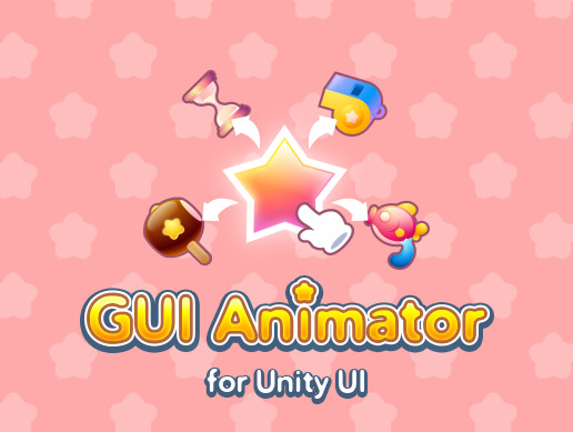پکیج یونیتی GUI Animator for Unity UI