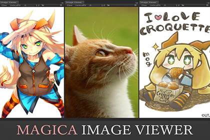 Magica Image Viewer