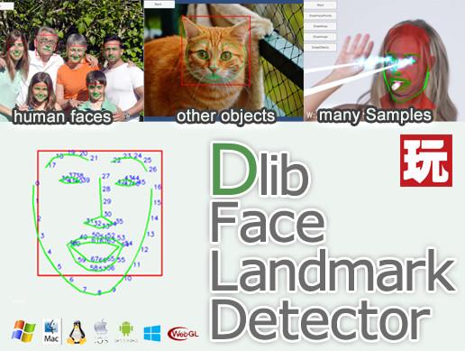 Dlib FaceLandmark Detector - Asset Store