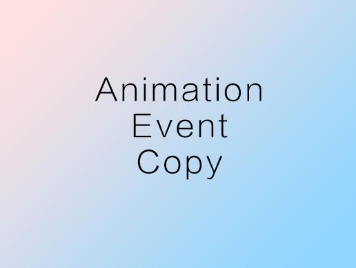 AnimationEventCopy