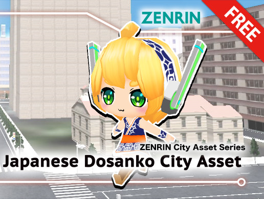 Japanese Dosanko City