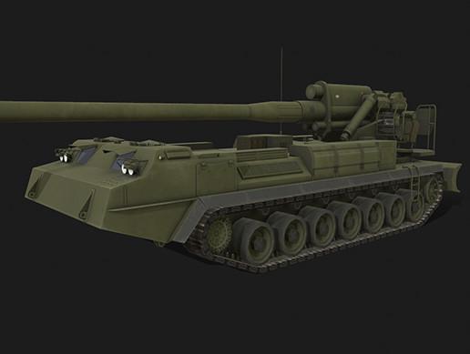 Tank 2s7 Pion