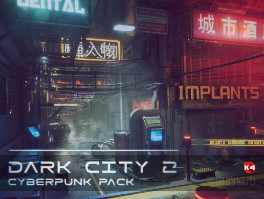 Dark City2 - Cyberpunk Pack