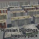 Russian buildings lowpoly pack