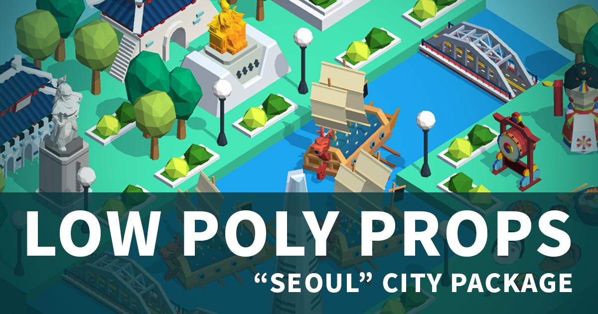 "3D Low poly ""Seoul"" prop Pack"