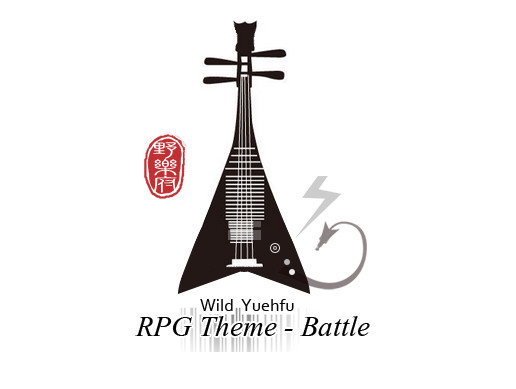 RPG Theme-Battle