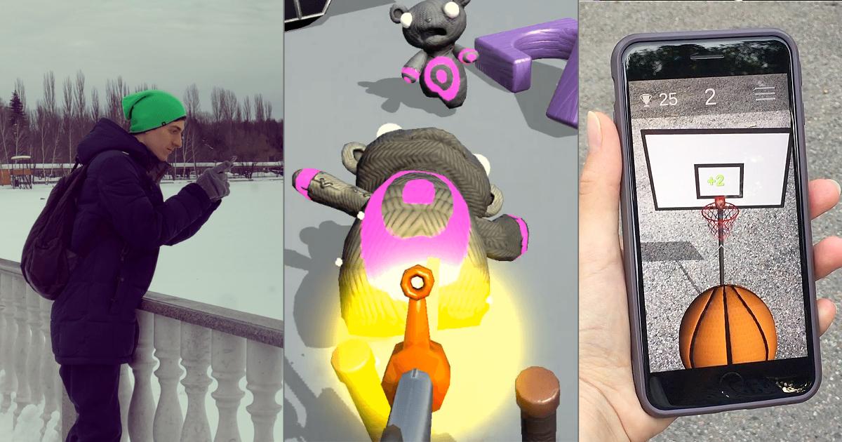 AR Shadow: Augmented Reality — AR Shader