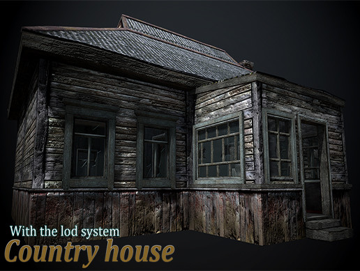 Сountry house