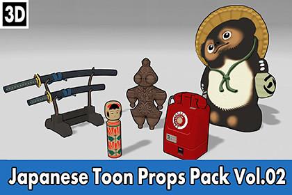 japanese_Toon_Props_pack_Vol.02