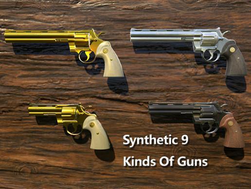 Revolver(PBR)