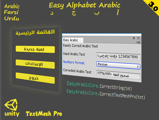 Easy Alphabet Arabic