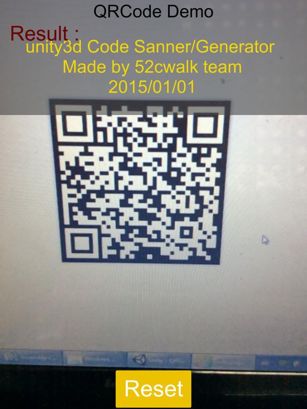 QR Code/Barcode Scanner and Generator--Cross Platform(Pro