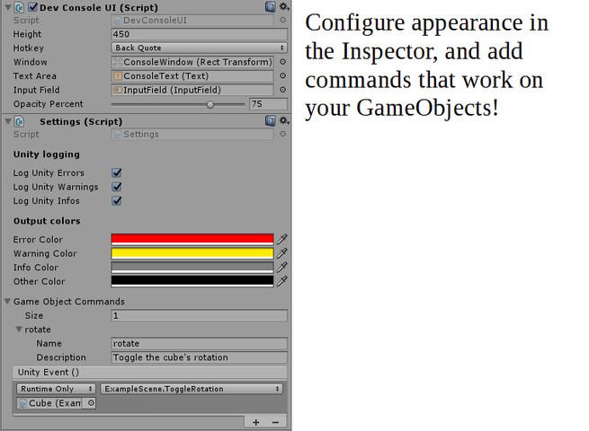 QCons Developer Console - Asset Store