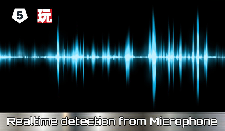 Beat Detection 2018.1